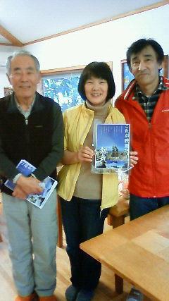 福岡糸島地区宣伝会議