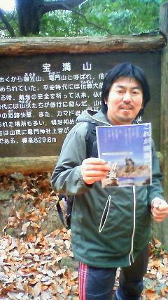 福岡宣伝登山
